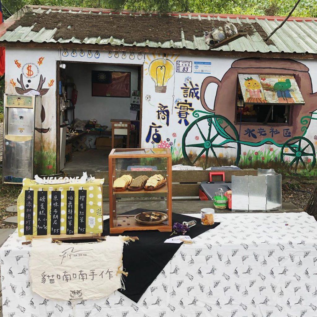 台東景點-2626市集貓喃喃甜點工作室