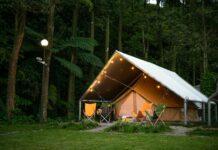 基隆暖暖拉波波村露營區